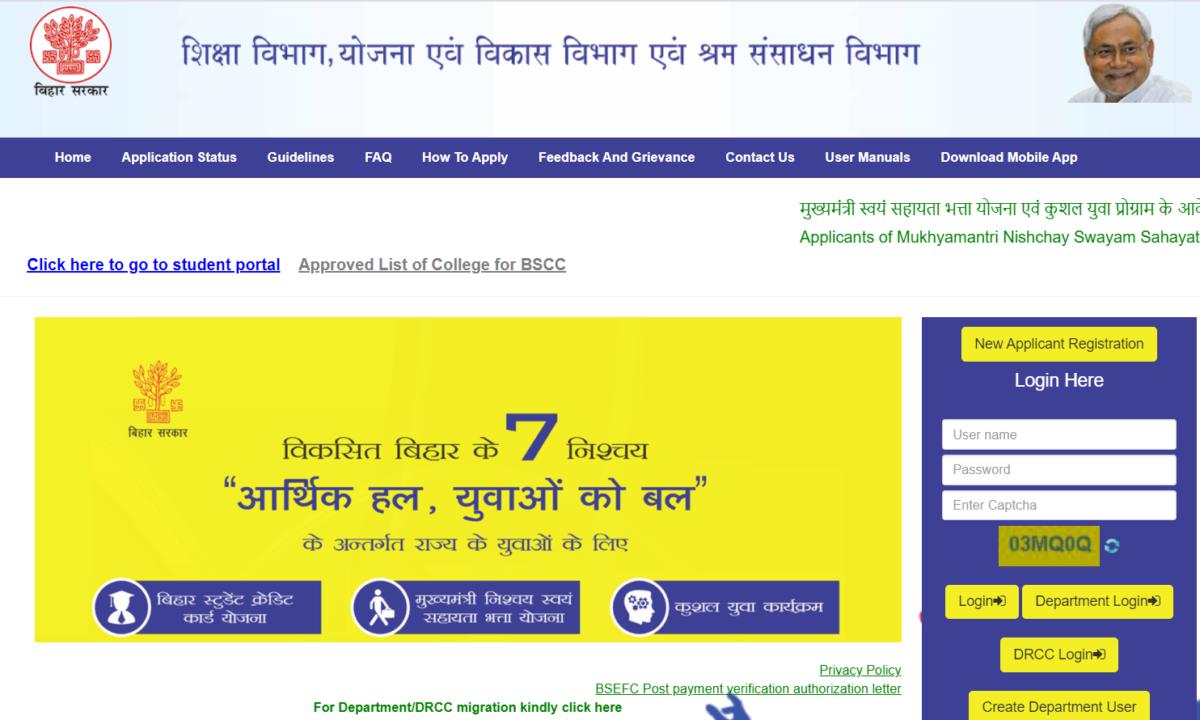 Apply Online for Bihar Berojgari Bhatta Yojana