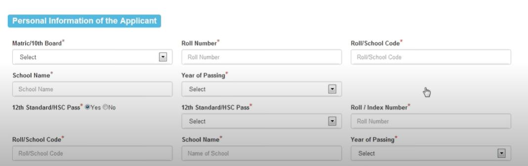 Mukhyamantri Nischay Swayam Shayata Online Registration Form
