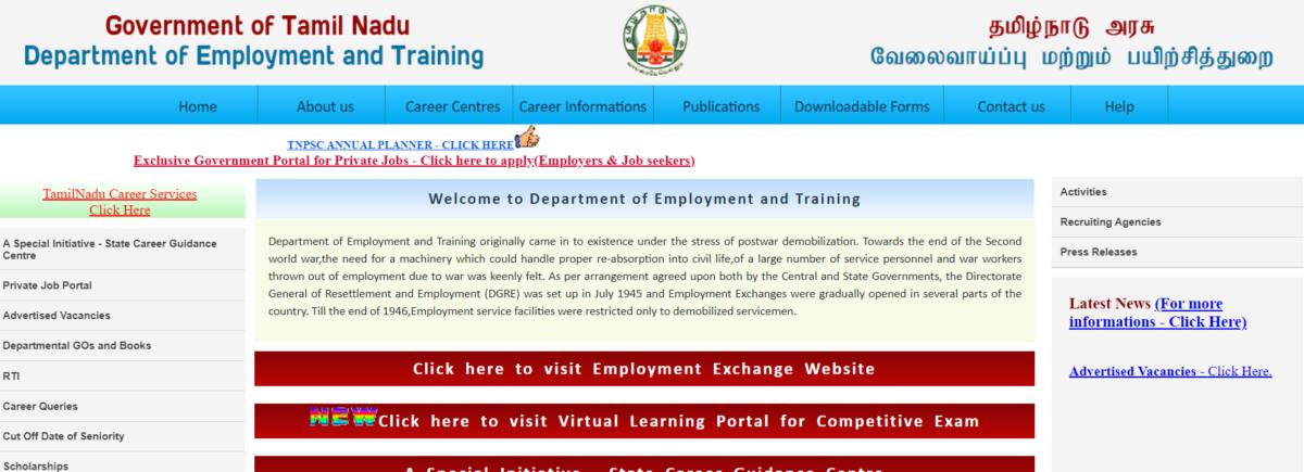 TN Velai Vaaipu Online Registration