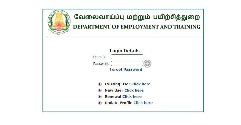 TN Velai Vaaipu New User Registration