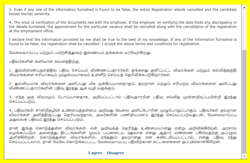 TN Velai Vaaipu Registraion Online