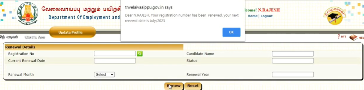 Tamilnadu Employment Exchange Renewal Form 2021