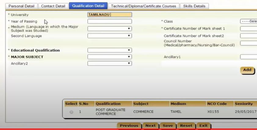 TN Vela Vaaipu Online Registration 2021