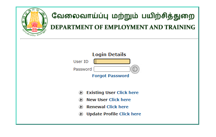 Tamilnadu Vela Vaaipu Login Procedure