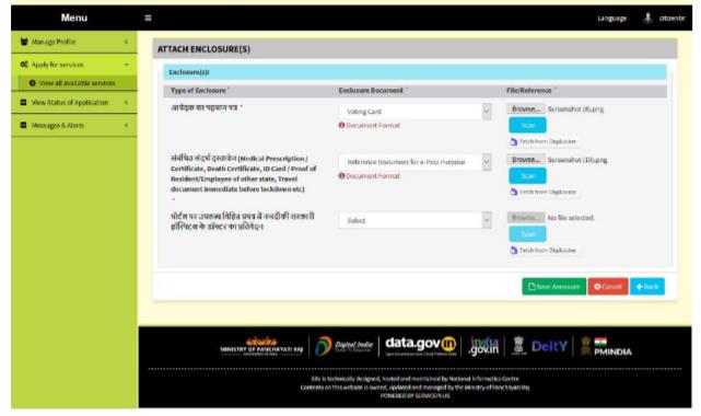 Apply E Pass Bihar Online