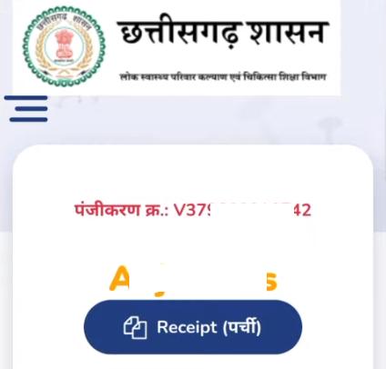 registration slip