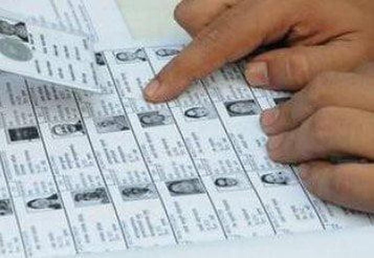 Madhya Pradesh Voter List 2021
