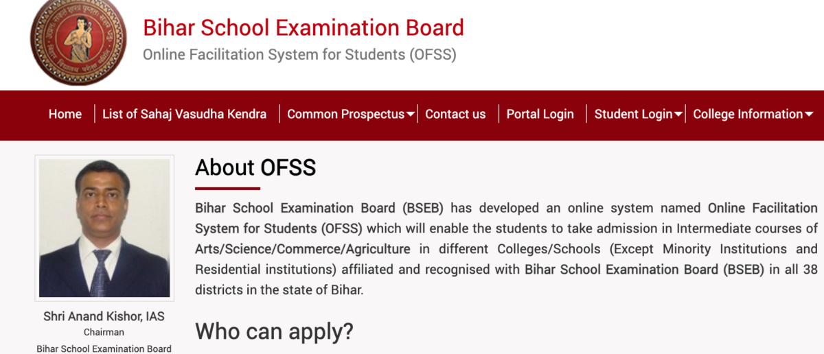 OFSS Bihar Admission login