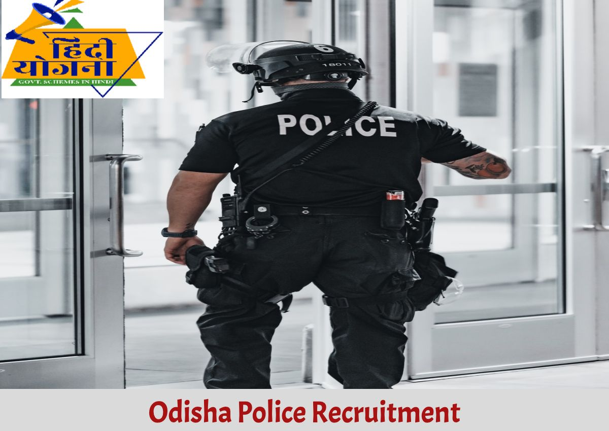 Odisha Police Notification 2021