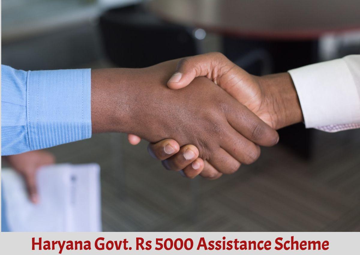 Rs 5000 scheme haryana