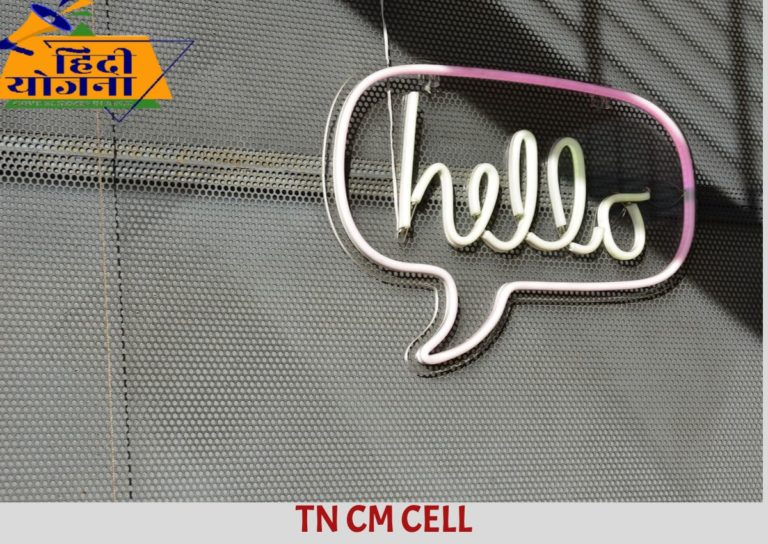 TN CM CELL