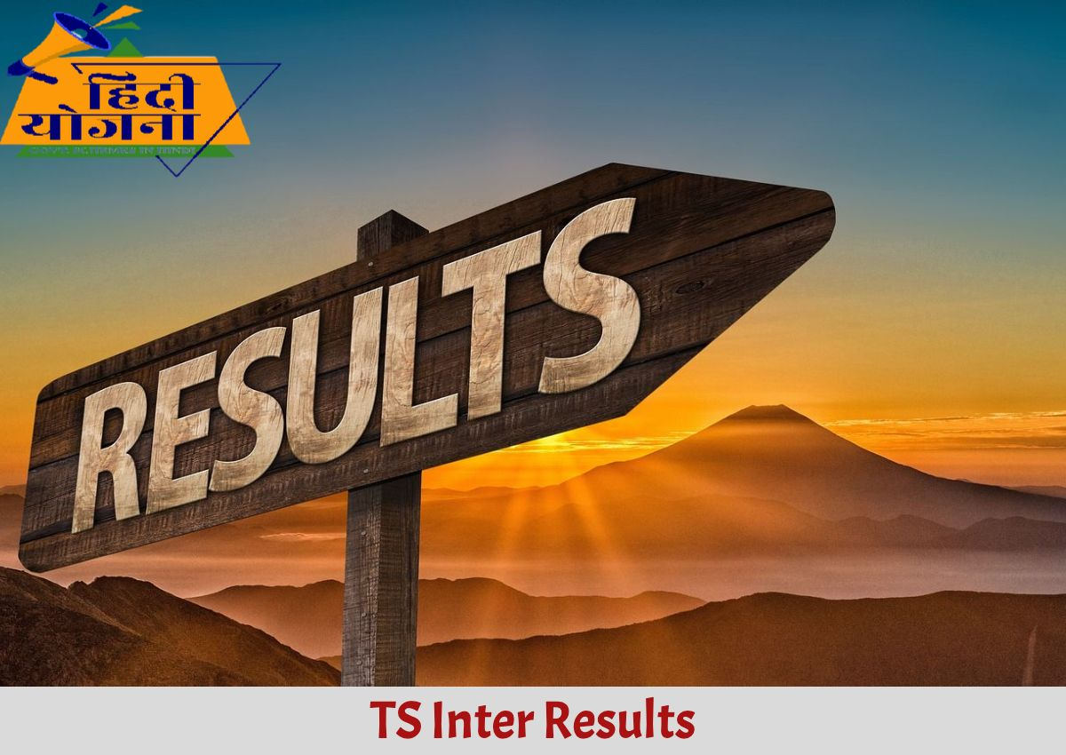 TS Inter Results 2021