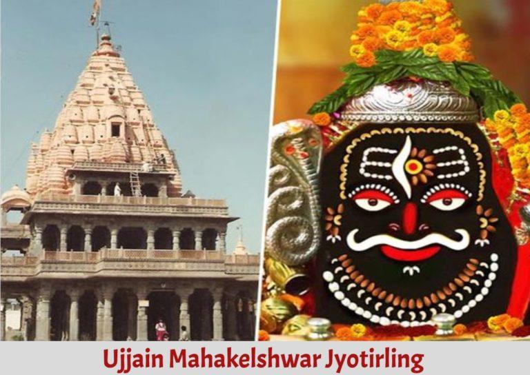 Ujjain Mahakaleshwar