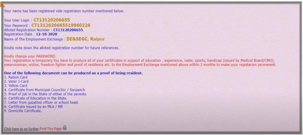 CG Rojgar Panjiyan | Online Employment Exchange Registration, Login, Rojgar Mela Apply 2021
