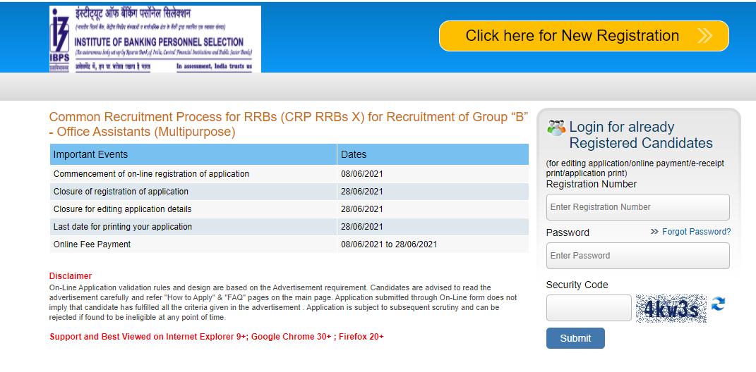 RRB X bharti 2021 registration form
