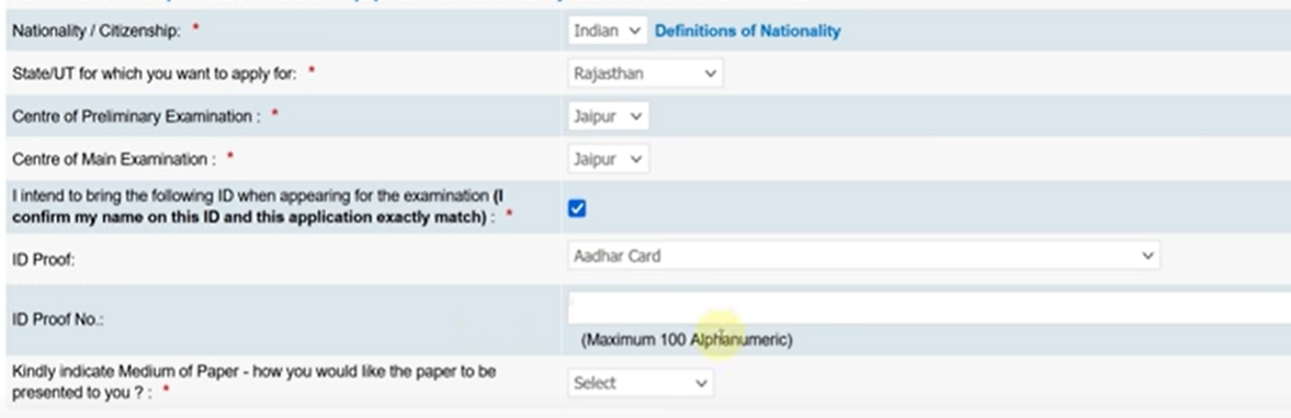 continue filling rrb application
