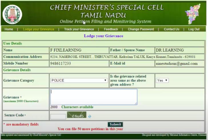 TN CM complaint online