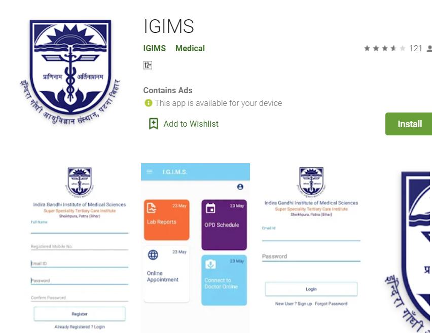 IGIMS App Download