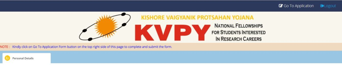 KVPY 2021 |  PDF Notification Released, Registration Form 2021 @ kvpy.iisc.ac.in