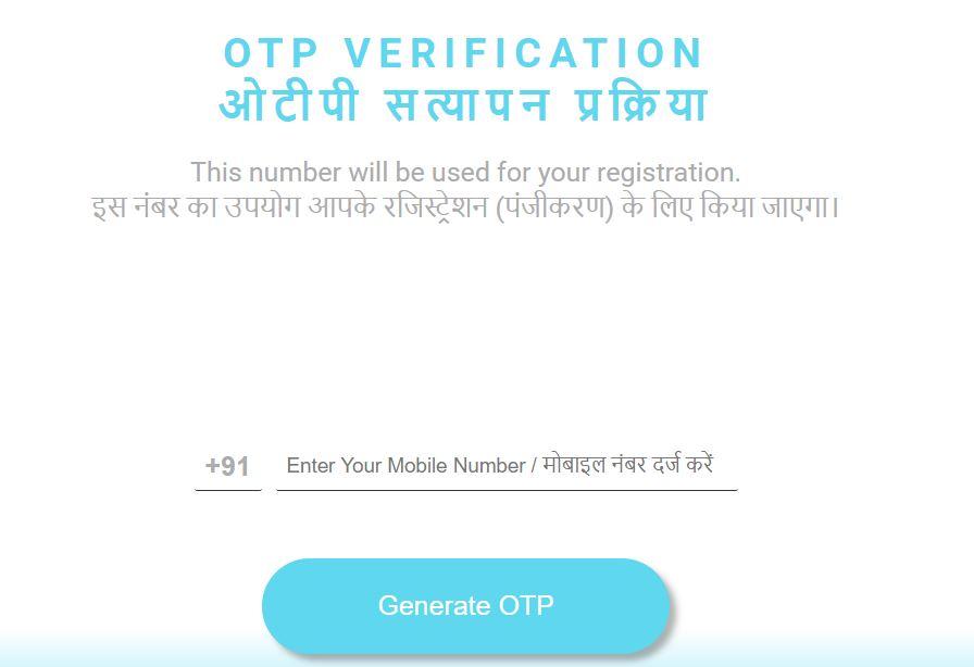 Shark Tank India Online Registration Process