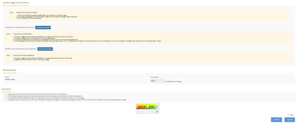 KVPY Online Form