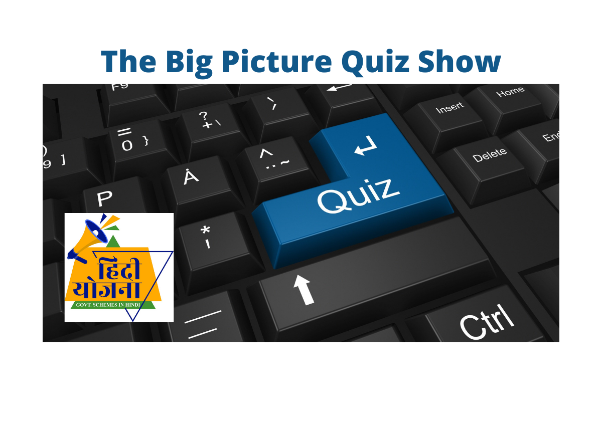 The Big Picture Quiz Show