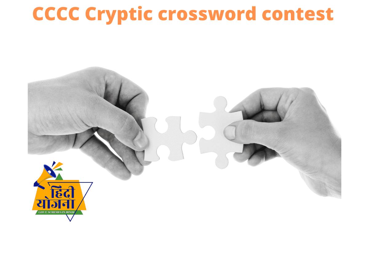 CCCC Cryptic crossword contest