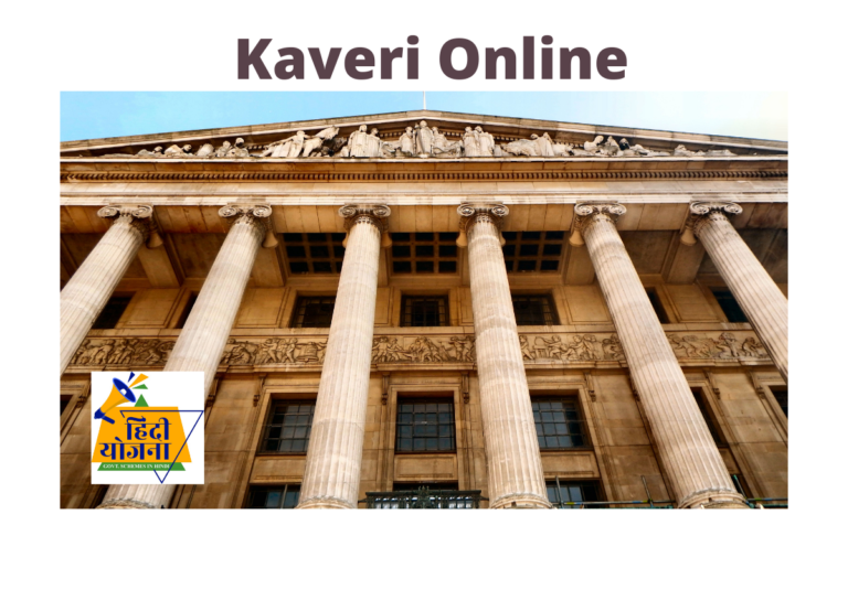 Kaveri Online