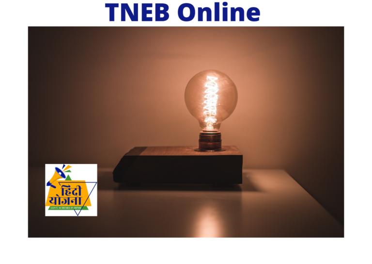 TNEB Online