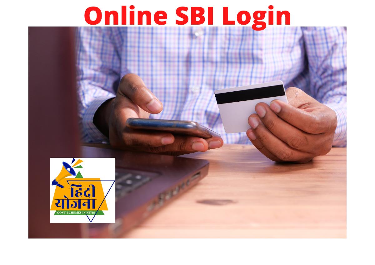 SBI Online Banking Services