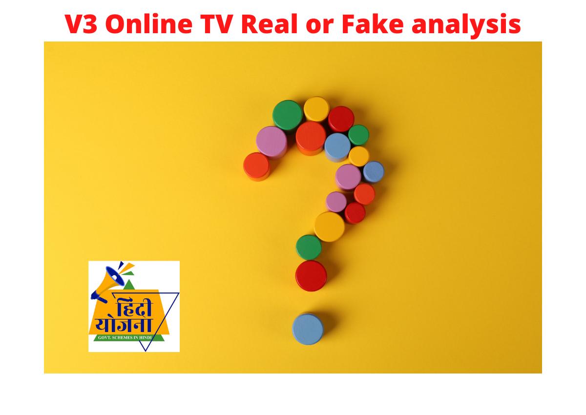 V3 Online TV Real or Fake analysis