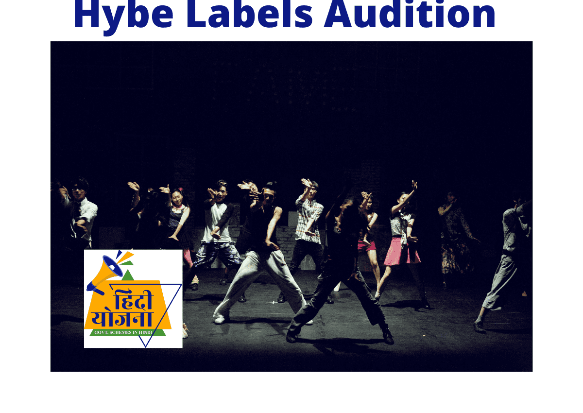 Hybe Labels Audition