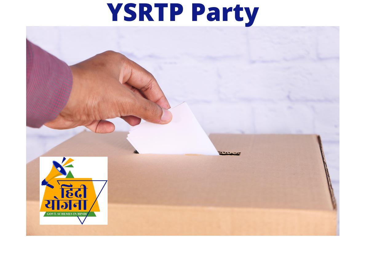 YSRTP Party
