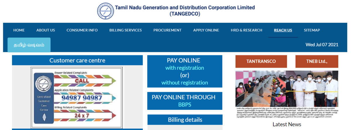 How to Apply TNEB New Service Connection Online