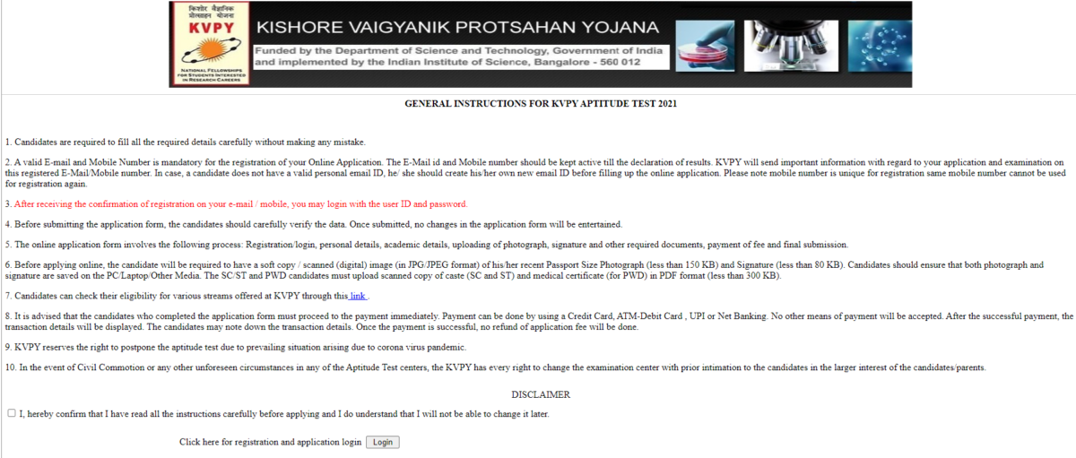 How to Apply Online for KVPY 2021