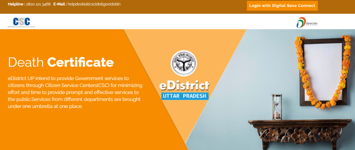 How to Apply UP edistrict Portal