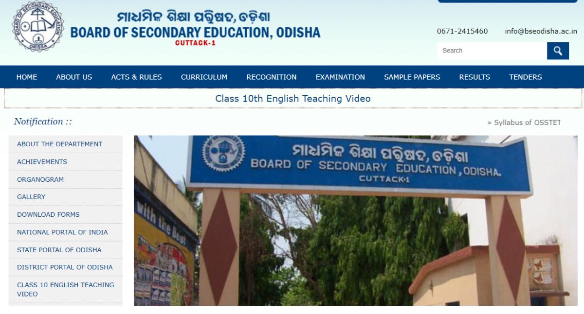Odisha Class X Special Exam Online Registration Form