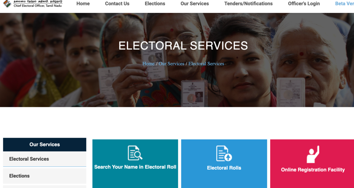 TN Election Commission Website