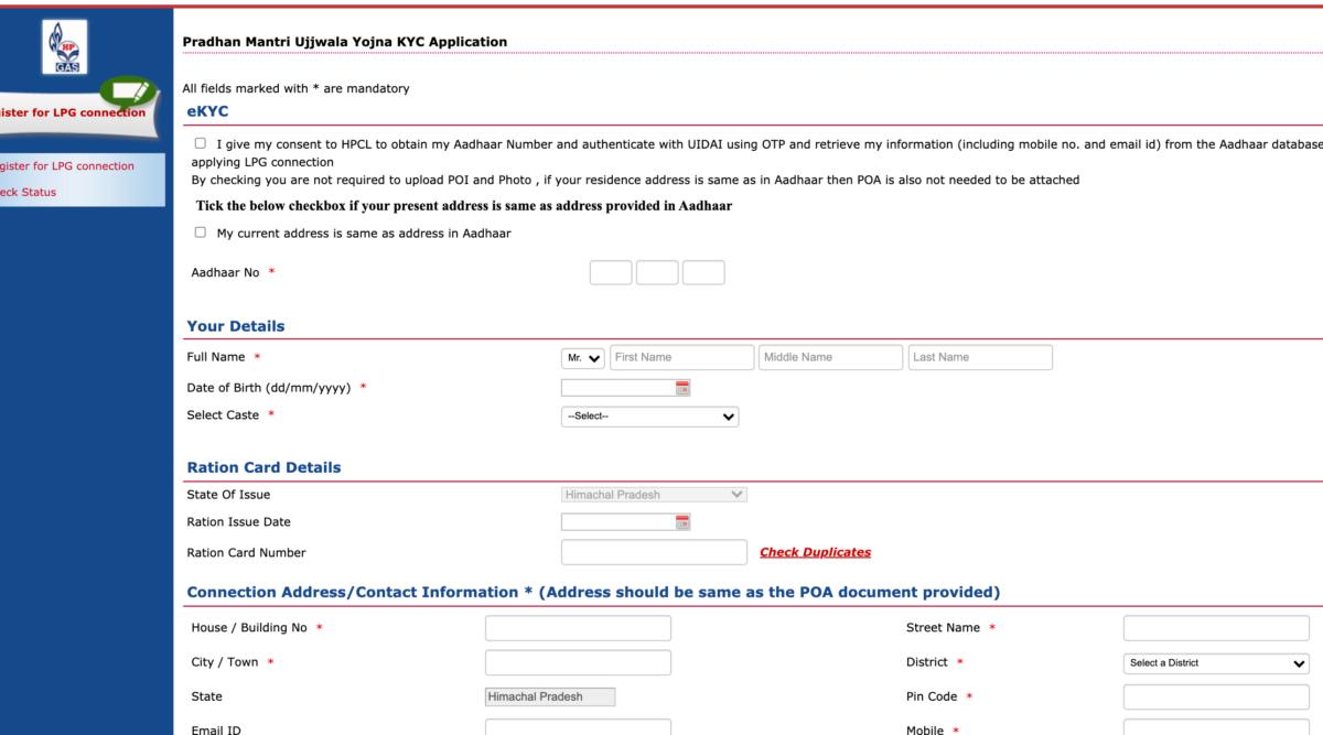 online application form ujjwala 2021