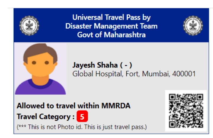 बीएमसी मुंबई सार्वत्रिक प्रवास कार्ड डाउनलोड