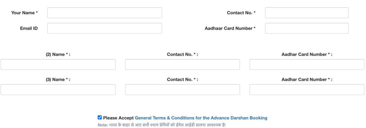 khatu shayam ji booking registration form 2021