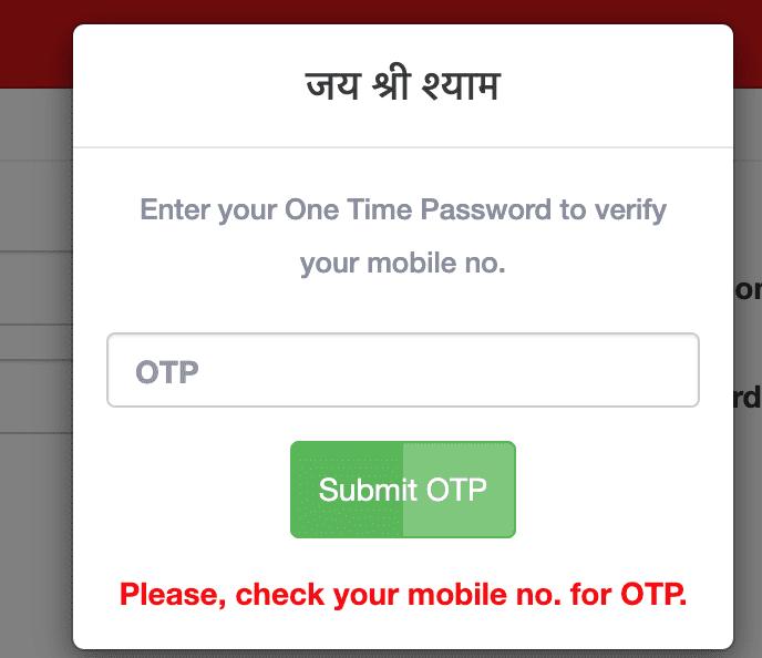 khatu shyam website login