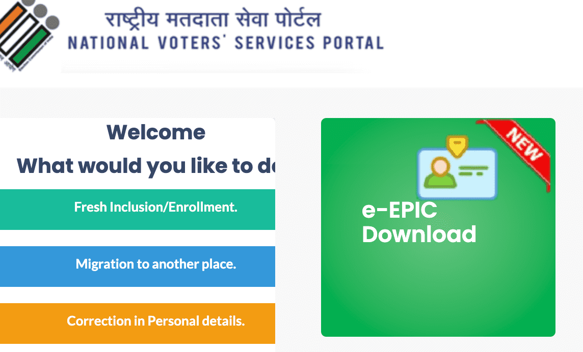 Dowload voter card pdf
