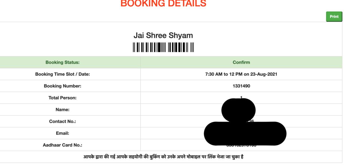 khatu shyam online booking ticket