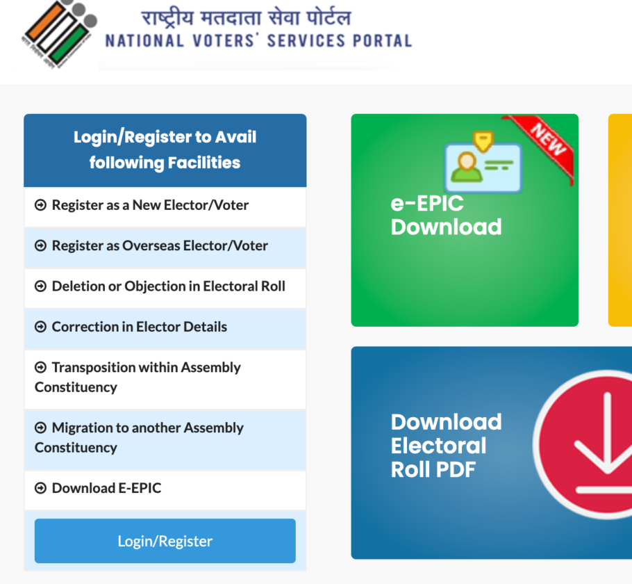 New voter card apply website nvsp