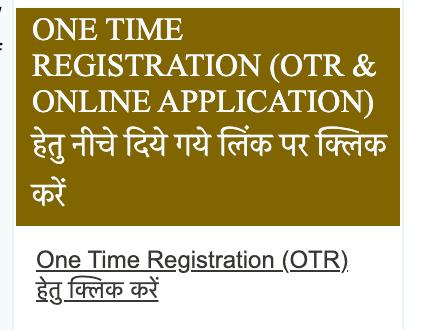 UK Uttarakhand Forest Guard Bharti 2021   Van Aarakshi 894 Vacancy, Apply Online, Registration Form @recruitment.uksssconline.in
