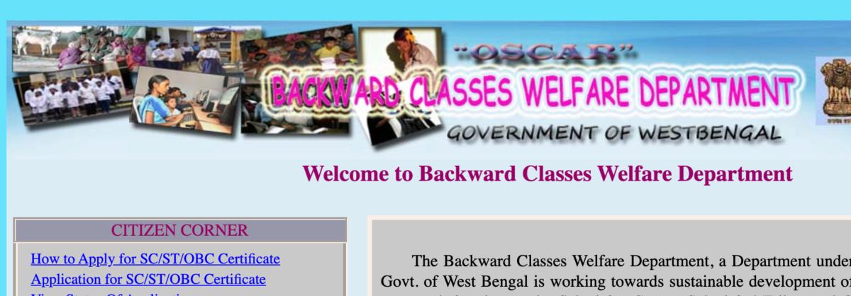 caste certificate wb online form