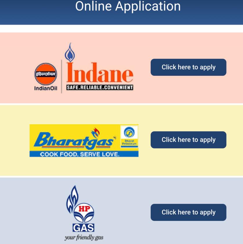 indane hp bharat ujjwala scheme free cylinder