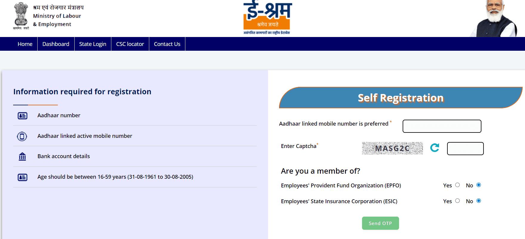 e shram card self registration