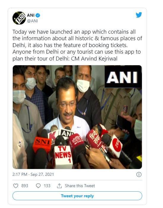 Dekho Meri Delhi App